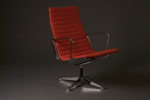 Alu Lounge chair EA 116 - Charles & Ray Eames | Manufacturer: Herman Miller | 1958